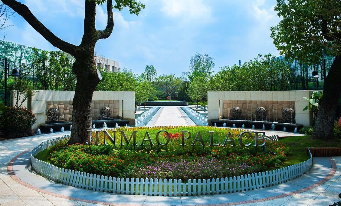 Jinmao Palace (Nantang) Display Area