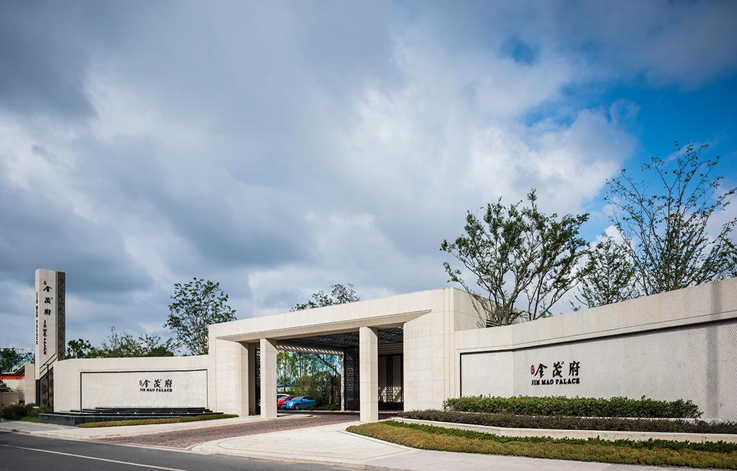 Jinmao Palace (Jiangdong)