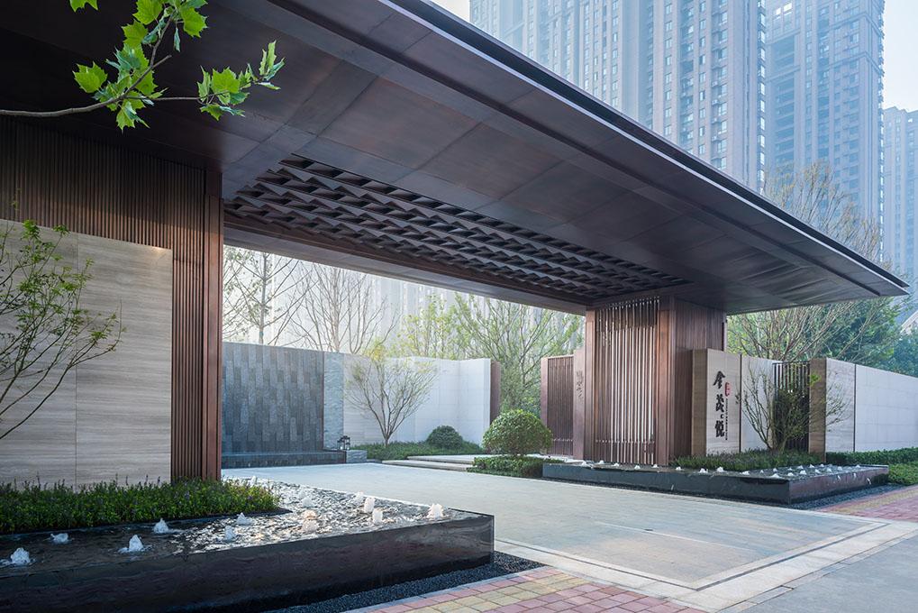 Jinmao Residence (Binhu)